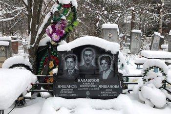 The name of Russian private military contractor Alexei Kalabukhov (C), killed in Syria, is seen at a gravestone at a cemetery in Kirov, Russia November 27, 2018.