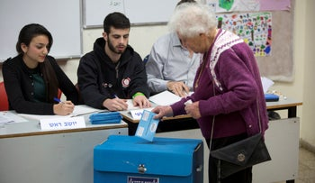 File photo: Polling station in Tel Aviv, March 17, 2015.