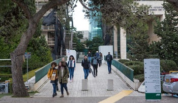 FILE PHOTO: University of Haifa, January 13, 2019.