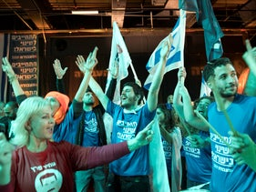 Labor members celebrating in Tel Aviv the evening after their party's primary, February 11, 2019.