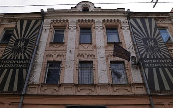 """The Azov movement's Cossack House in central Kiev, Ukraine. Its Facebook page calls the far-right group's social center """"a place where you can express yourself!"""""""