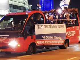 Israeli Labor's Shabbat bus campaign in central Israel, February 2019.
