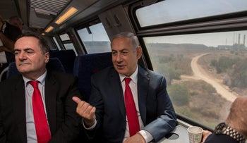 YIsrael Katz, left, and Prime Minister Netanyahu