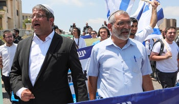 File photo: Itamar Ben-Gvir, left, and Michael Ben Ari of Otzma Yehudit at a demonstration in northern Arab city Umm al-Fahm, Israel, July 14, 2017.