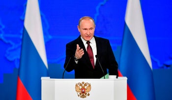Russian President Vladimir Putin delivers his annual state of the nation address in Moscow, February 20, 2019.