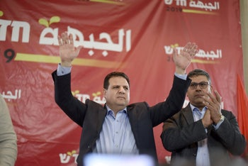 File photo: Hadash chairman Ayman Odeh at a party conference in Shfaram, February 1, 2019.