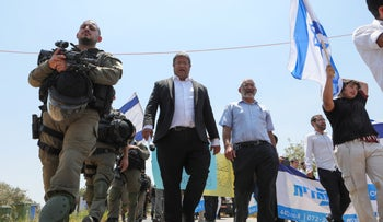 National Union MK Michael Ben Ari and right-wing Israeli lawyer Itamar Ben-Gvir in a protest in the Arab town of Umm al-Fahm, Israel, August 9, 2018.
