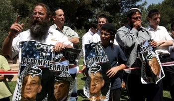 Members of Otzma Yehudit Baruch Marzel and Michael Ben Ari in a protest in Jerusalem, July 22, 20018.
