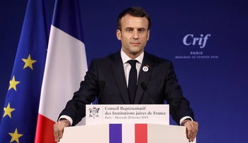 French President Emmanuel Macron speaks during the 34th annual dinner of the Representative Council of Jewish Institutions of France in Paris, France February 20, 2019.