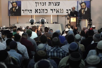 A memorial event in Jerusalem marking 20 years since the death of Rabbi Meir Kahane, October 2010.