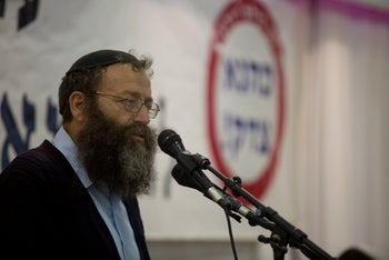 Otzma Yehudit member Baruch Marzel speaking at an event marking 27 years since the death of Rabbi Meir Kahane, November 2017.