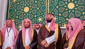 Saudi Crown Prince Mohammed bin Salman visits Islam's holiest shrine of the Grand Mosque in Saudi Arabia's holy city of Mecca, February 12, 2019.
