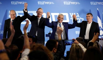 The top four of Kahol Levan, headed by Benny Gantz and Yair Lapid, hold a joint press conference after announcing the formation of the new alliance, Tel Aviv, February 21, 2019.