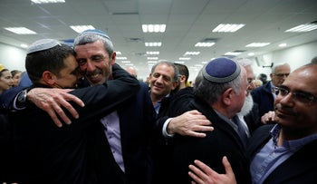 Israeli far-right party Habayit Hayehudi members discuss joining forces with with Otzma Yehudit, Petah Tikva, Israel, February 20, 2019.