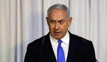 Israeli Prime Minister Benjamin Netanyahu gives a statement to the media in Tel Aviv, Israel February 21, 2019.