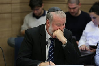 Attorney General Avichai Mendelblit at the Knesset, December 3, 2018.