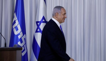 Prime Minister Benjamin Netanyahu exiting stage right after blasting the Kahol Lavan alliance at a press conference, February 21, 2019.