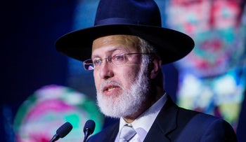 File photo: Chief rabbi of Argentina, Gabriel Davidovich, speaks at the AMIA Jewish community center in Buenos Aires, November 8, 2018.
