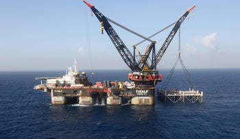 The Leviathan natural gas field in the Mediterranean Sea, located 81 miles west of Haifa, January 31, 2019.