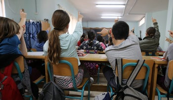 Elementary students attend classes in a Tel Aviv District, February 21, 2019.