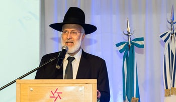 Argentina's Chief Rabbi Gabriel Davidovich delivering a speech at AMIA headquarters in Buenos Aires on April 20, 2018.