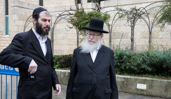 Yaakov Litzman outside the Supreme Court, February 27, 2019.