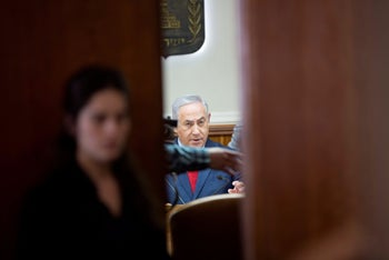 File photo: Prime Minister Benjamin Netanyahu attends the weekly cabinet meeting at the Prime Minister's office in Jerusalem, March 11, 2018.