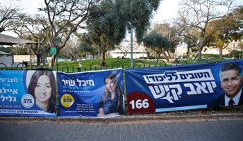 Likud campaign posters displayed in Tel Aviv, February 5, 2019.