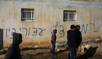 The Palestinian home the defendant targeted in 2015.
