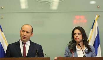 Education Minister Naftali Bennett and Justice Minister Ayelet Shaked announcing the establishment of their Hayamin Hehadash party, December 19, 2018.