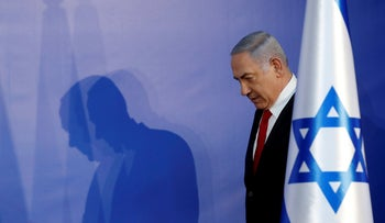 Israeli Prime Minister Benjamin Netanyahu arrives to deliver a statement to the media in his residency in Jerusalem, February 28, 2019.
