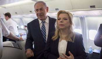 FILE PHOTO: Prime Minister Benjamin Netanyahu of Israel and his wife, Sara, en route to Uganda on July 4, 2016.