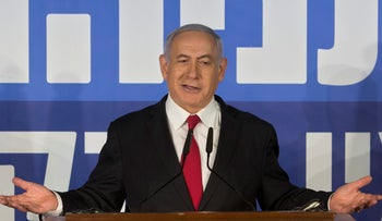 Israeli Prime Minister Benjamin Netanyahu delivers a statement to the press, Jerusalem, Israel, February 28, 2019.
