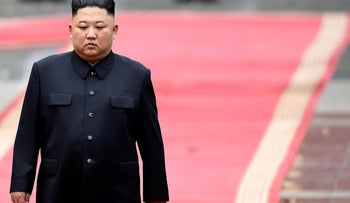 North Korea's leader Kim Jong Un attends a welcoming ceremony at the Presidential Palace in Hanoi, Vietnam, March 1, 2019.