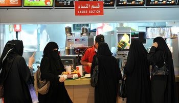 File photo: Saudi women wait in line in the 'women section' at of a fast food resturant in the 'Faysalia' mall in Riyadh City, on September 26, 2011.