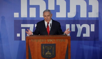 Prime Minister Benjamin Netanyahu delivers a speech following Attorney General Avichai Mendelblit's indictment, February 28, 2019.
