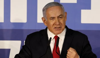 Israeli Prime Minister Benjamin Netanyahu delivers a statement to the press on February 28, 2019.