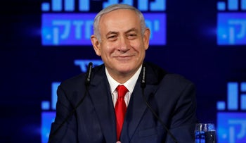 Israeli Prime Minister Benjamin Netanyahu delivering a speech at the launch of Likud party election campaign in Ramat Gan, March 4, 2019.