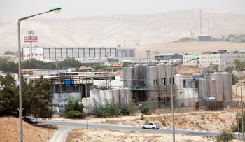 The industrial area of the Mishor Adumim settlement in the West Bank, 2014.