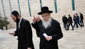 Israel's Deputy Health Minister Yaakov Litzman outside the Supreme Court in Jerusalem, on March 5, 2019.
