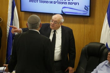 Chairman of the Central Election Committee, Justice Hanan Melcer and Ben Ari at the Knesset, March 6, 2019