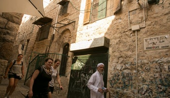 The al-Alami Family house in the Old City of Jerusalem was sold to Jews, who moved in on Tuesday.