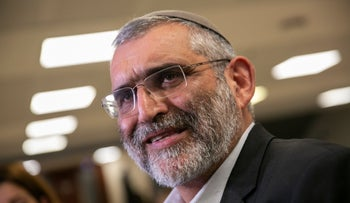 Chairman Michael Ben Ari of the far-right Otzma Yehudit party, at the Central Election Committee meeting, March 6, 2019.