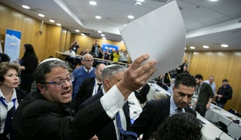 File photo: Otzma Yehudit candidate Itamar Ben-Gvir gestures during a Central Elections Committee discussion, Jerusalem, March 6, 2019.