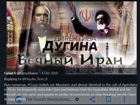 A graphic posted on Twitter by @CyrusShares from Alexander Dugin's YouTube channel celebrating the Iranian regime. Oct 2018