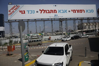 """The Hazon billboard calling to """"Keep the Western Wall normal,"""" Tel Aviv, March 10, 2019. The text says """"Reform Grandpa = Assimilated Dad = Goy Grandson."""""""