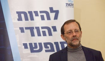 "Zehut Chairman Moshe Feiglin at a party event in Be'er Sheva, March 5, 2019. The slogan reads ""Being a free Jew."""
