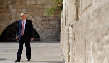 FILE Photo: U.S. President Donald Trump visits the Western Wall in Jerusalem's Old City, May 22, 2017.