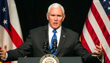 U.S. Vice President Mike Pence speaks to the 2019 Ohio Oil and Gas Association 72nd Annual Meeting, Columbus, Ohio, March 8, 2019.