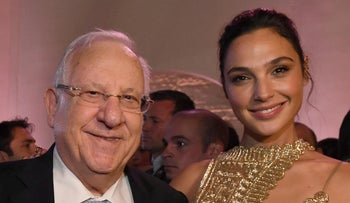 President Rivlin and Gal Gadot in Los Angeles, 2017.